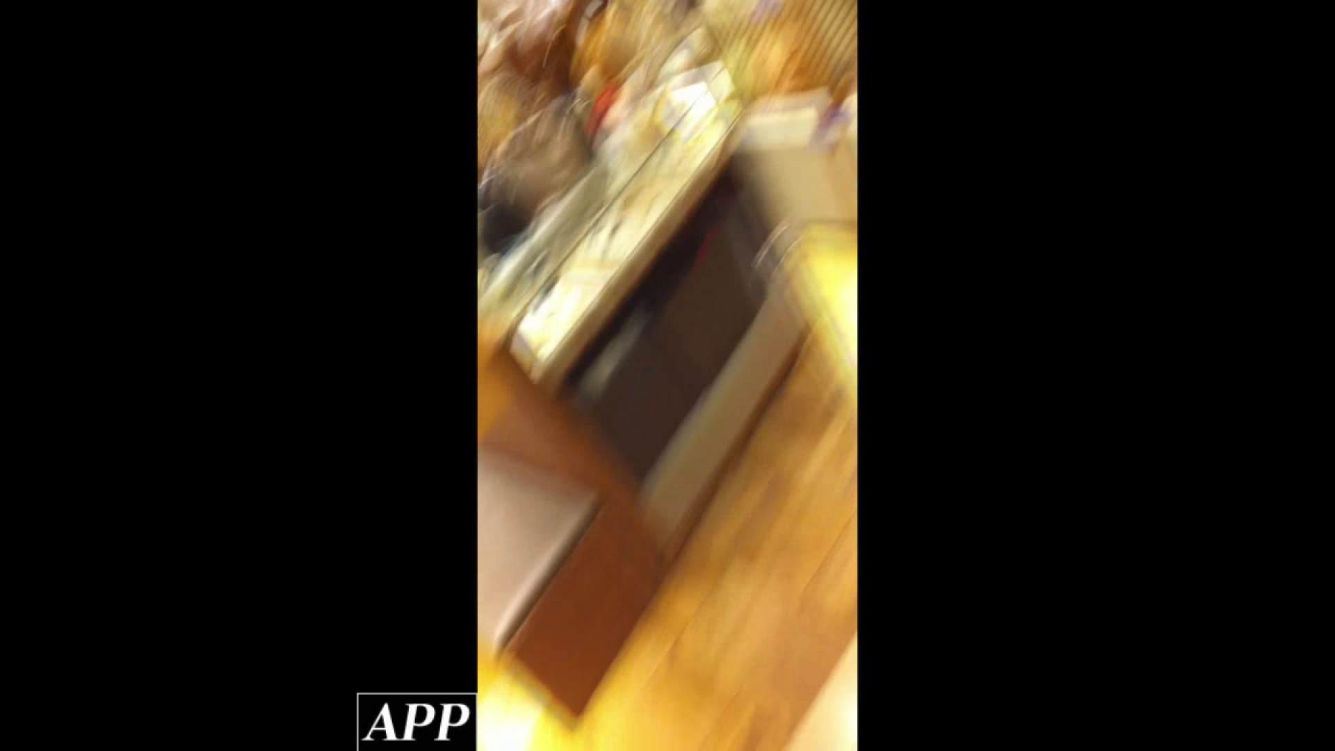 ヤリマンのオマンコ:ハイビジョン盗撮!ショップ店員千人斬り!胸チラ編 vol.87:のぞき本舗 中村屋