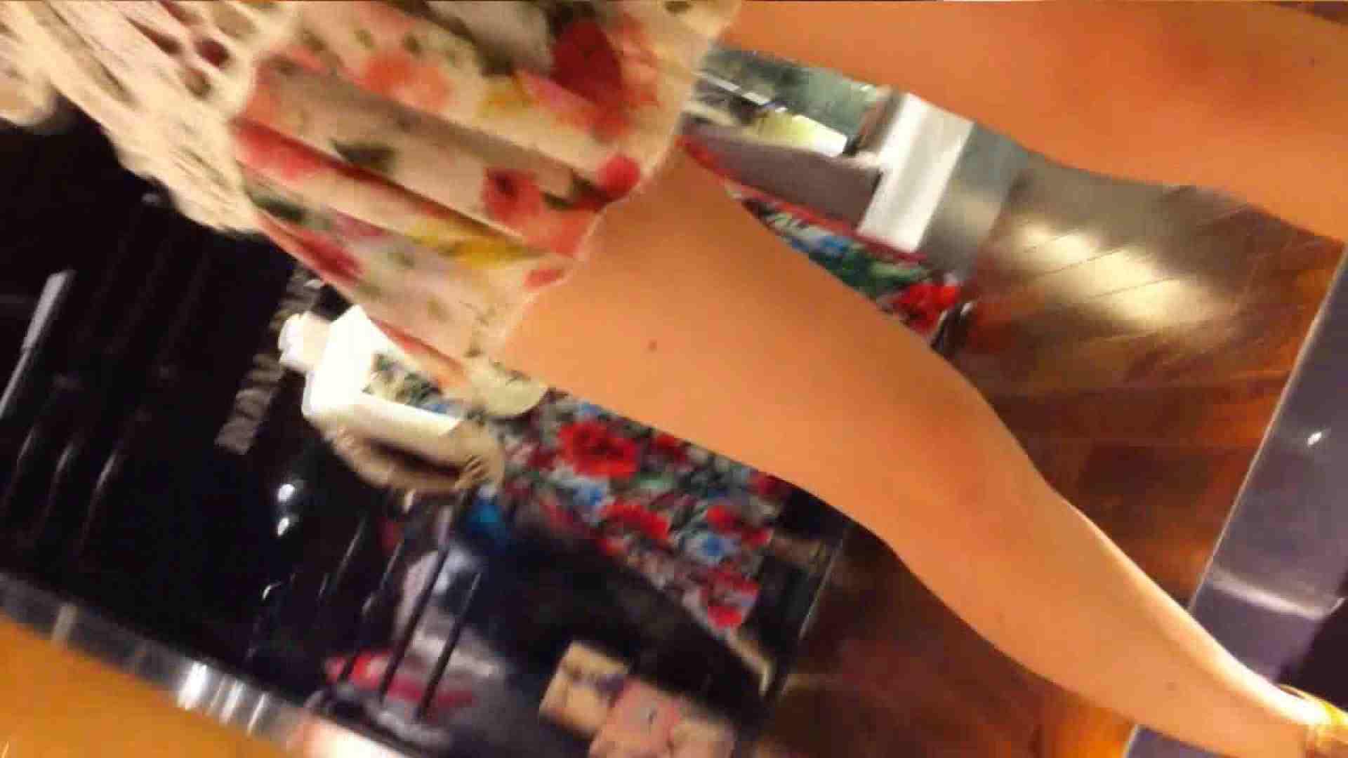 ヤリマンのオマンコ:可愛いカリスマ店員限定‼胸チラ&パンチラ vol.20:のぞき本舗 中村屋