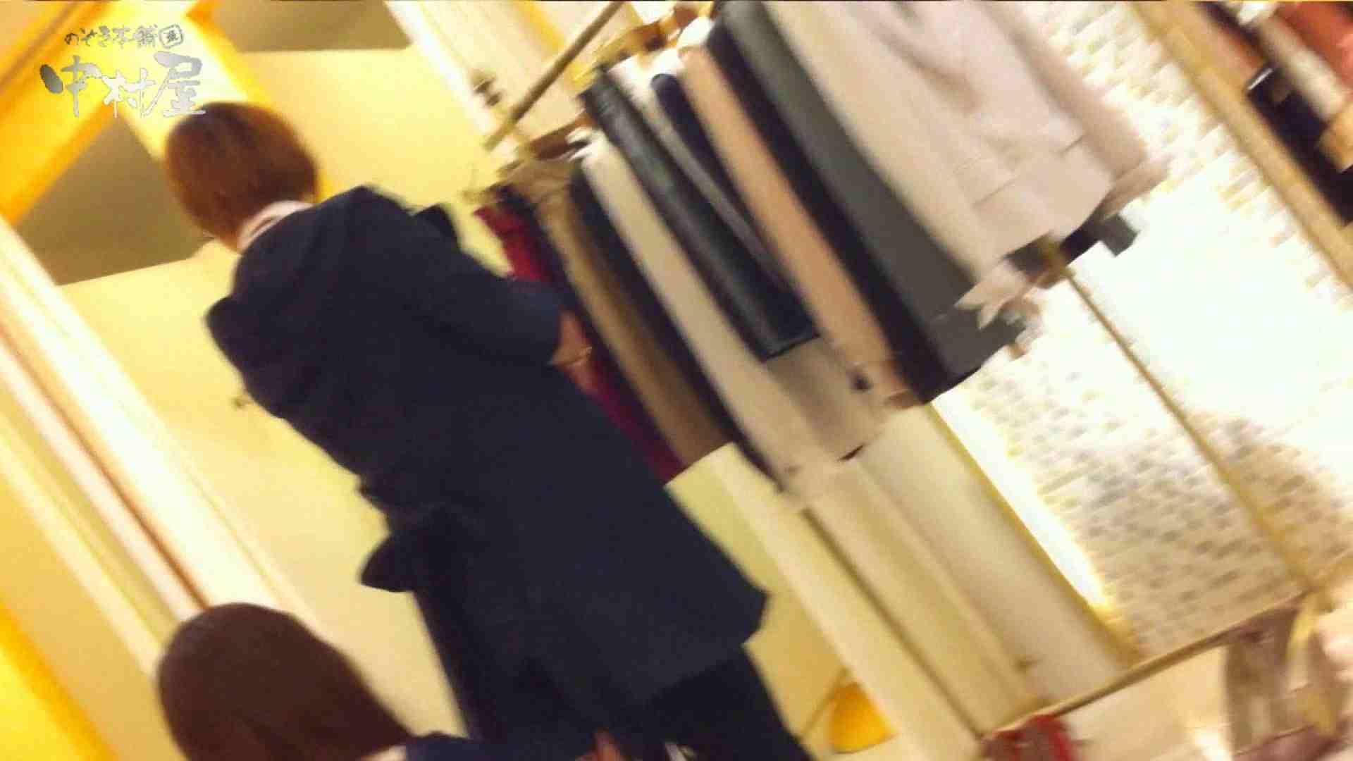 ヤリマンのオマンコ:vol.71 美人アパレル胸チラ&パンチラ クイコミパンツでお買い物:のぞき本舗 中村屋