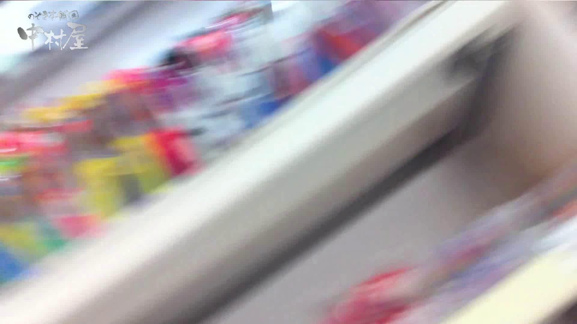 ヤリマンのオマンコ:vol.82 美人アパレル胸チラ&パンチラ チラ豊作!:のぞき本舗 中村屋