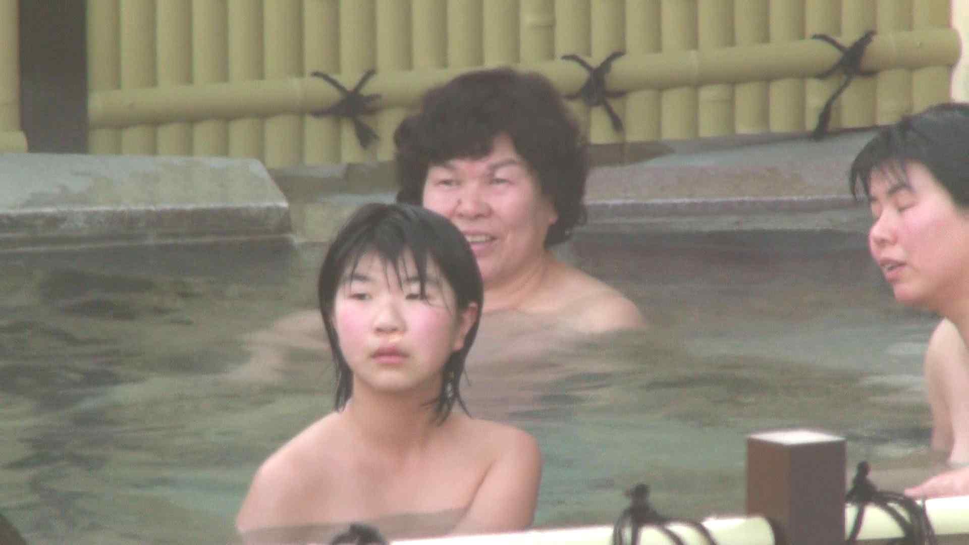 ヤリマンのオマンコ:Aquaな露天風呂Vol.226:のぞき本舗 中村屋