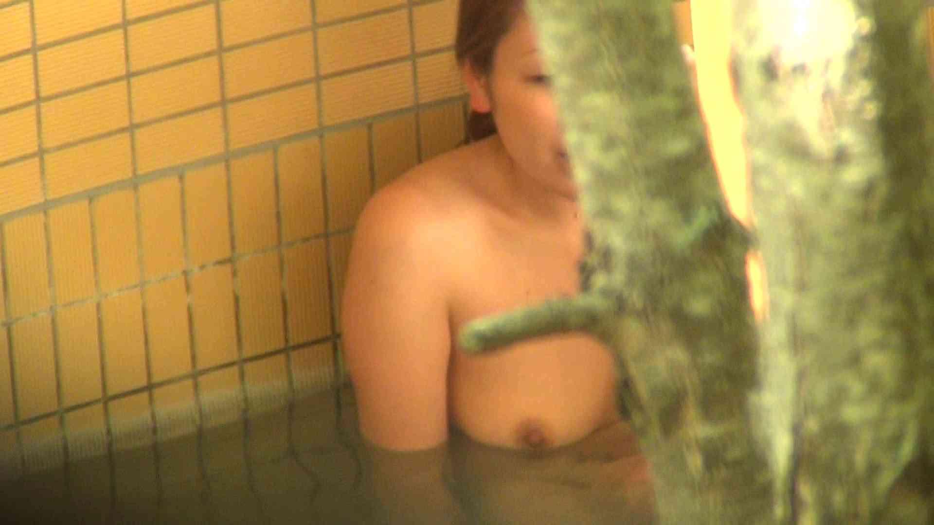 ヤリマンのオマンコ:Aquaな露天風呂Vol.295:のぞき本舗 中村屋