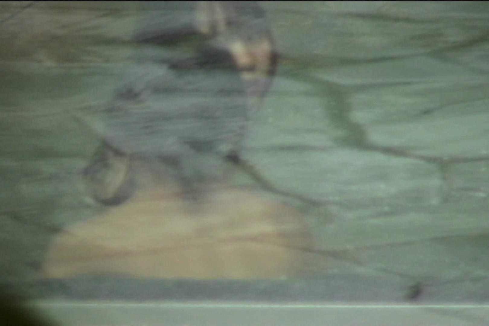 ヤリマンのオマンコ:Aquaな露天風呂Vol.445:のぞき本舗 中村屋