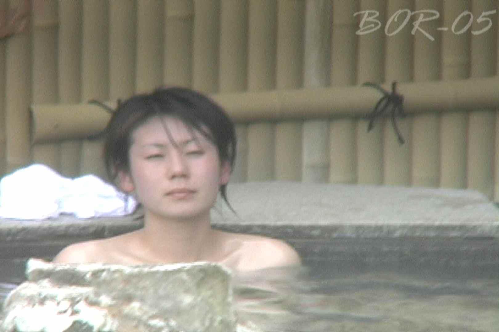 ヤリマンのオマンコ:Aquaな露天風呂Vol.493:のぞき本舗 中村屋