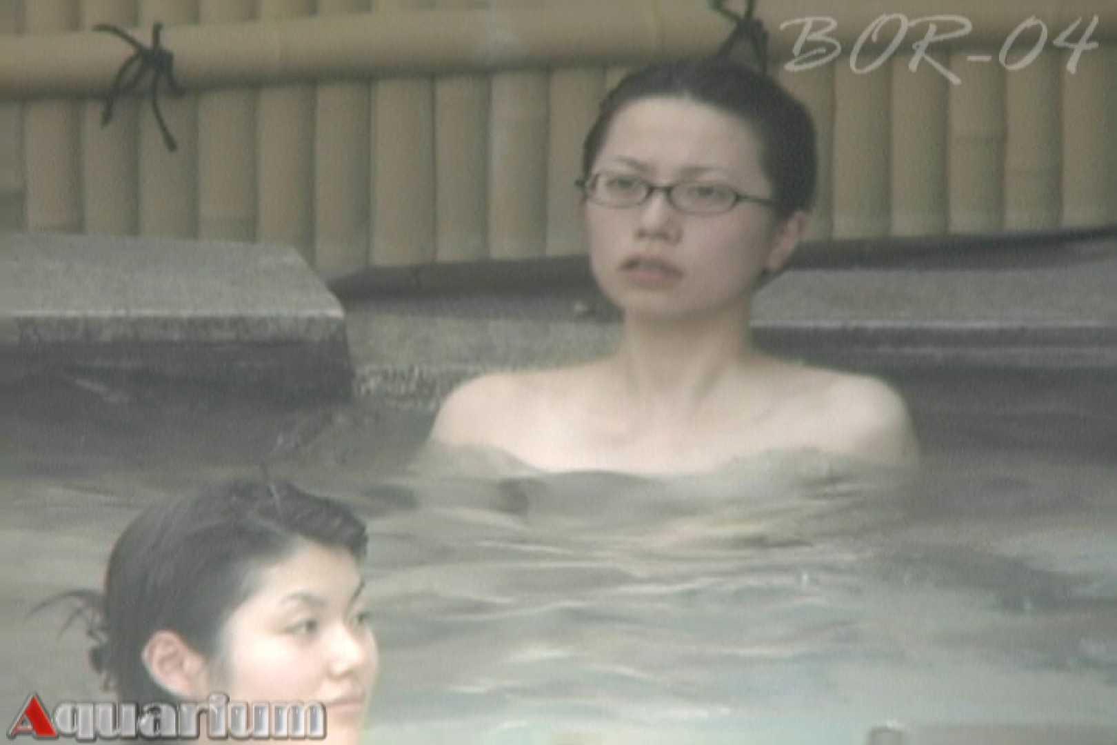 ヤリマンのオマンコ:Aquaな露天風呂Vol.504:のぞき本舗 中村屋