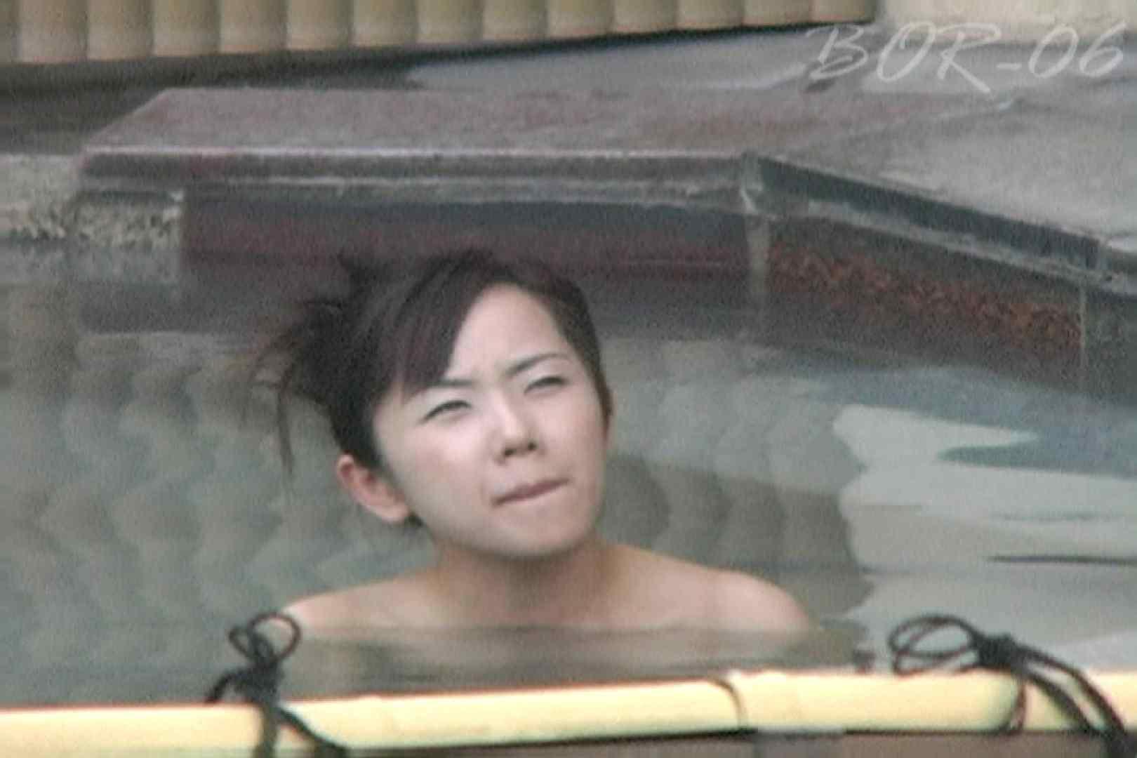ヤリマンのオマンコ:Aquaな露天風呂Vol.521:のぞき本舗 中村屋