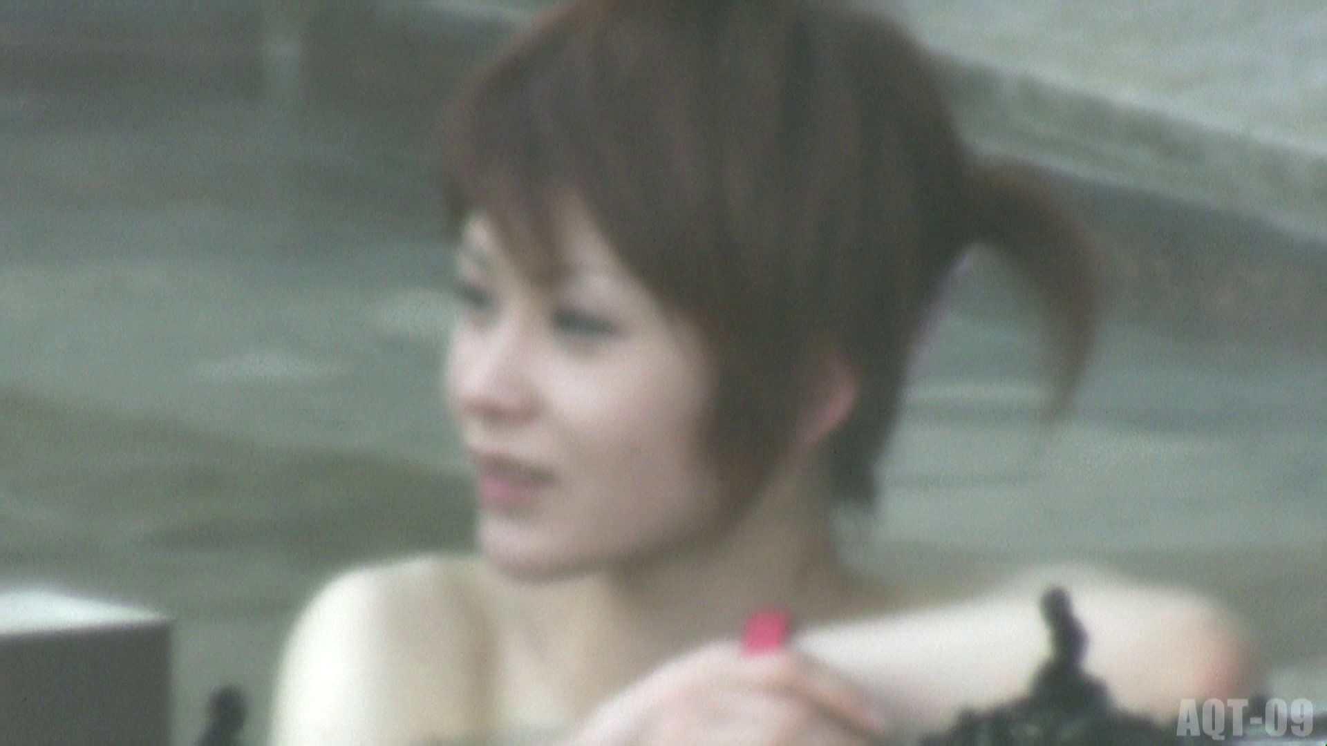 ヤリマンのオマンコ:Aquaな露天風呂Vol.779:のぞき本舗 中村屋