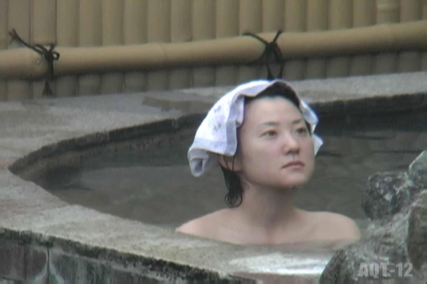 ヤリマンのオマンコ:Aquaな露天風呂Vol.807:のぞき本舗 中村屋