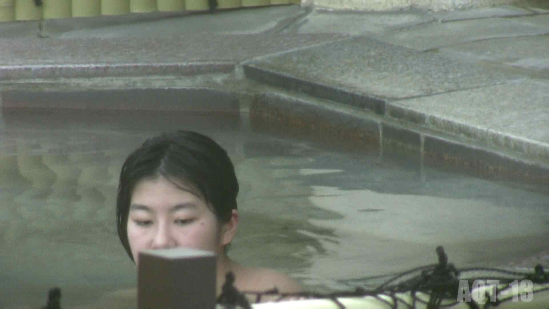 ヤリマンのオマンコ:Aquaな露天風呂Vol.816:のぞき本舗 中村屋
