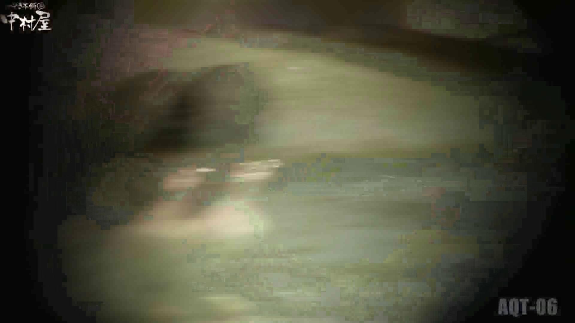 ヤリマンのオマンコ:Aquaな露天風呂Vol.870潜入盗撮露天風呂六判湯 其の弐:のぞき本舗 中村屋