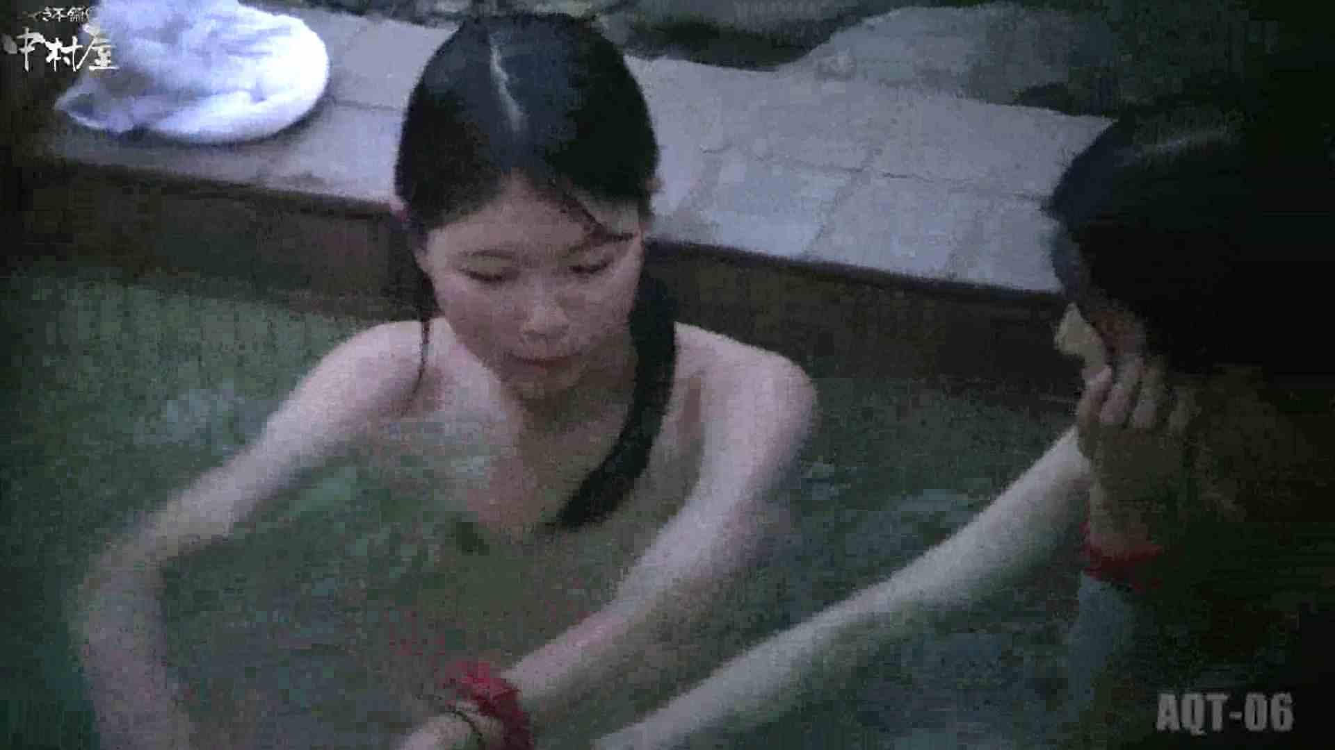 ヤリマンのオマンコ:Aquaな露天風呂Vol.870潜入盗撮露天風呂六判湯 其の九:のぞき本舗 中村屋