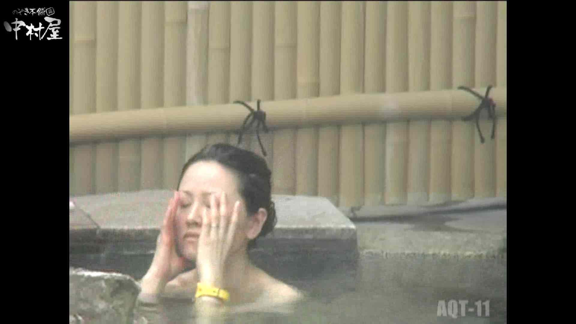 ヤリマンのオマンコ:Aquaな露天風呂Vol.875潜入盗撮露天風呂十一判湯 其の四:のぞき本舗 中村屋