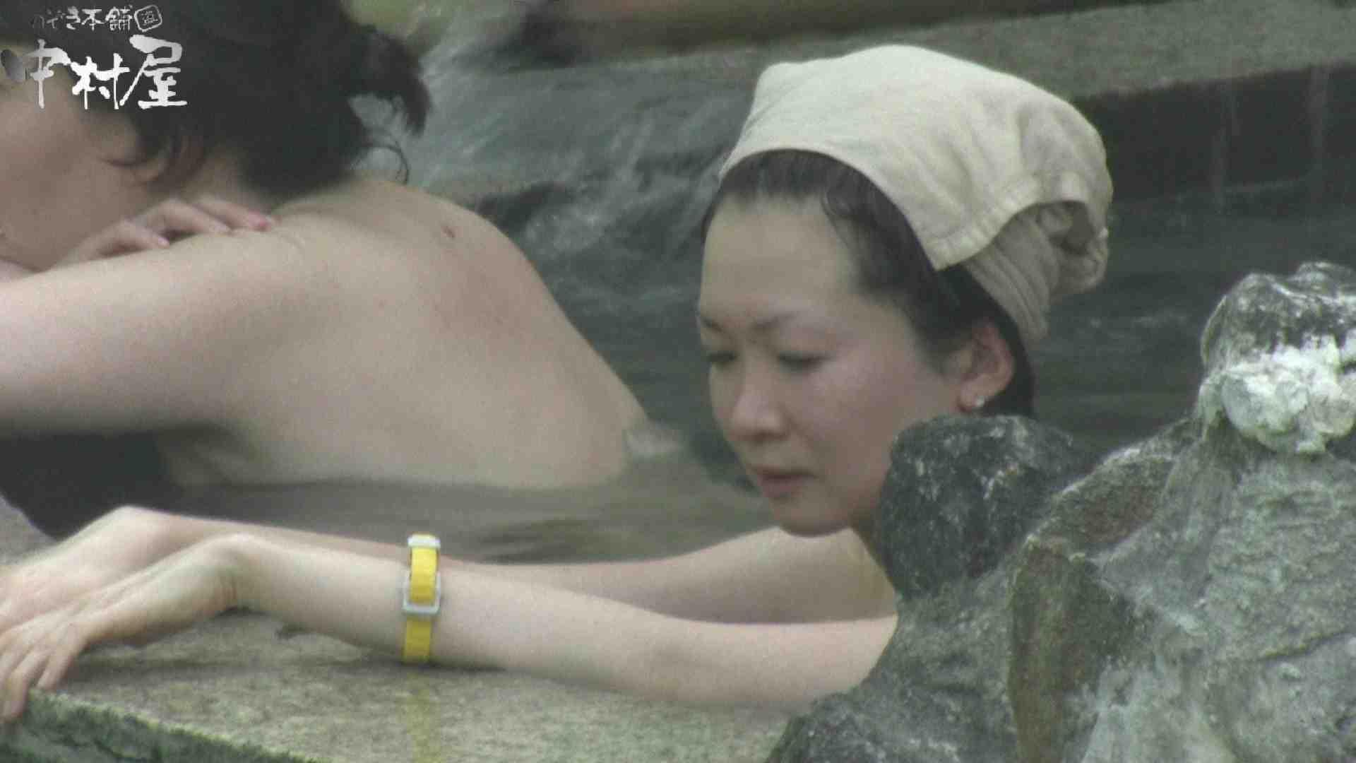 ヤリマンのオマンコ:Aquaな露天風呂Vol.906:のぞき本舗 中村屋