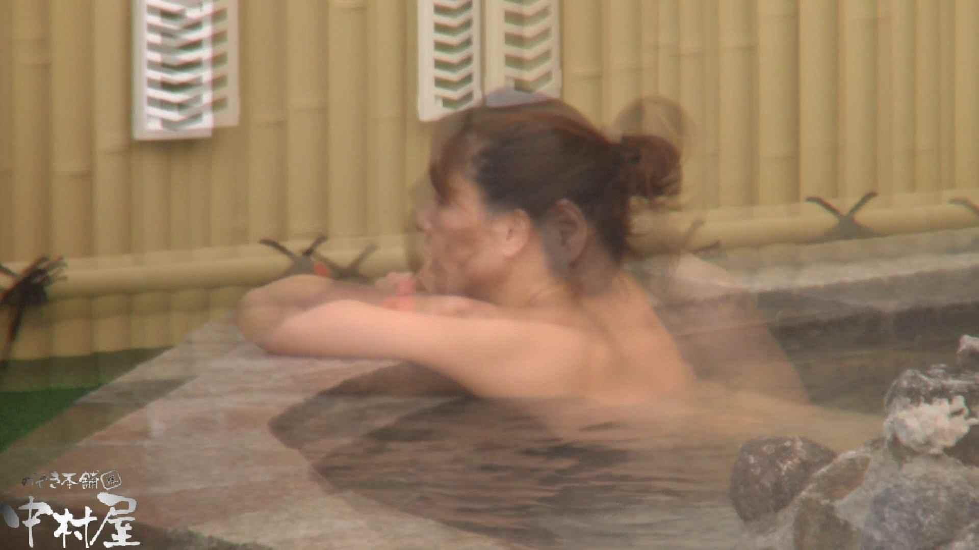 ヤリマンのオマンコ:Aquaな露天風呂Vol.915:のぞき本舗 中村屋