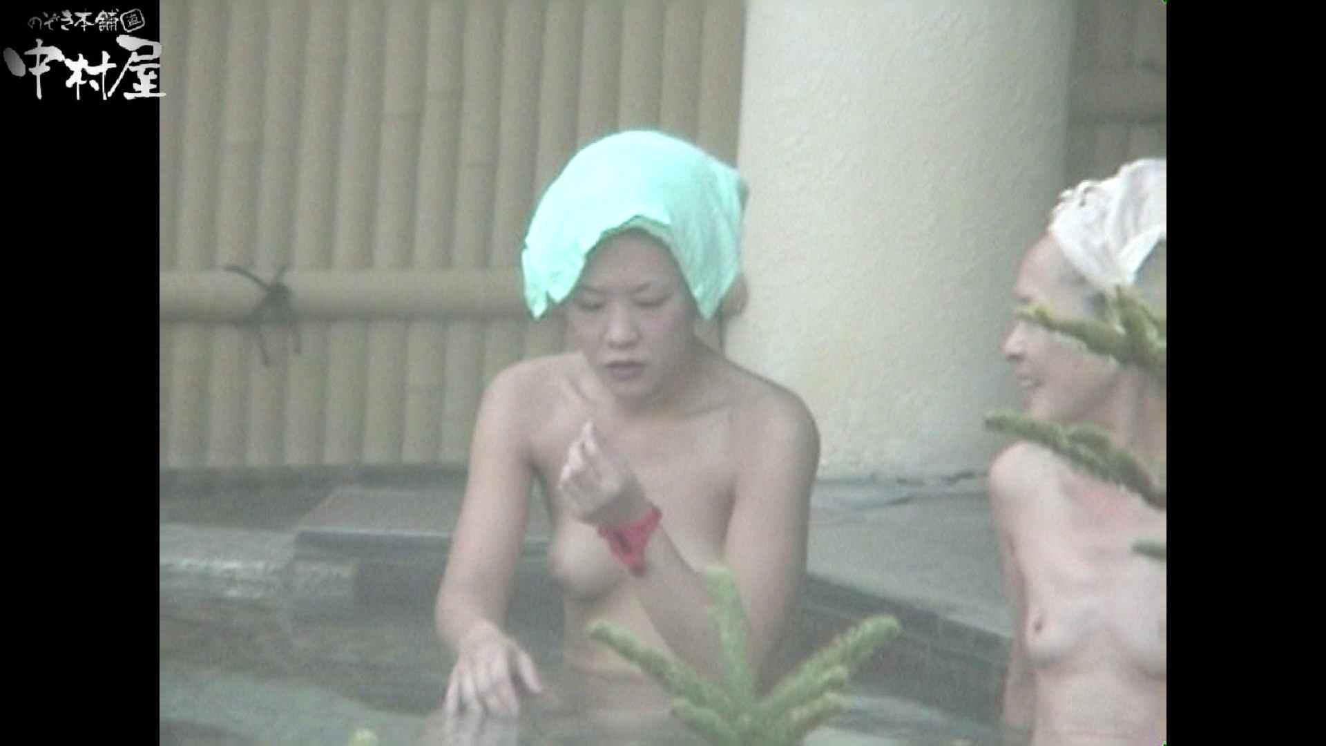 ヤリマンのオマンコ:Aquaな露天風呂Vol.931:のぞき本舗 中村屋