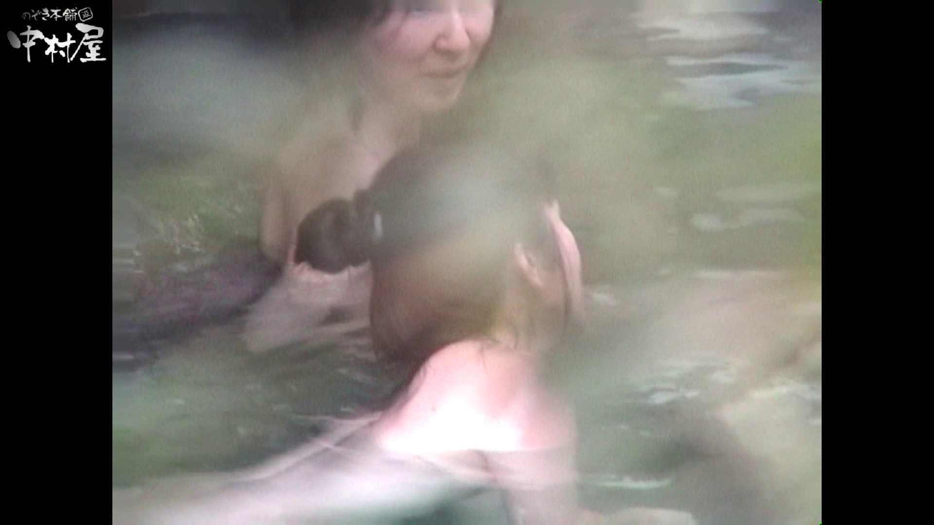 ヤリマンのオマンコ:Aquaな露天風呂Vol.953:のぞき本舗 中村屋