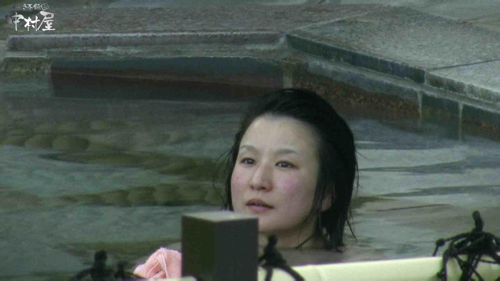 ヤリマンのオマンコ:Aquaな露天風呂Vol.982:のぞき本舗 中村屋