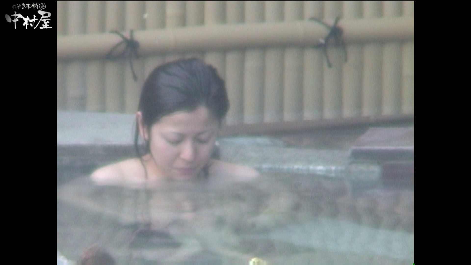 ヤリマンのオマンコ:Aquaな露天風呂Vol.986:のぞき本舗 中村屋