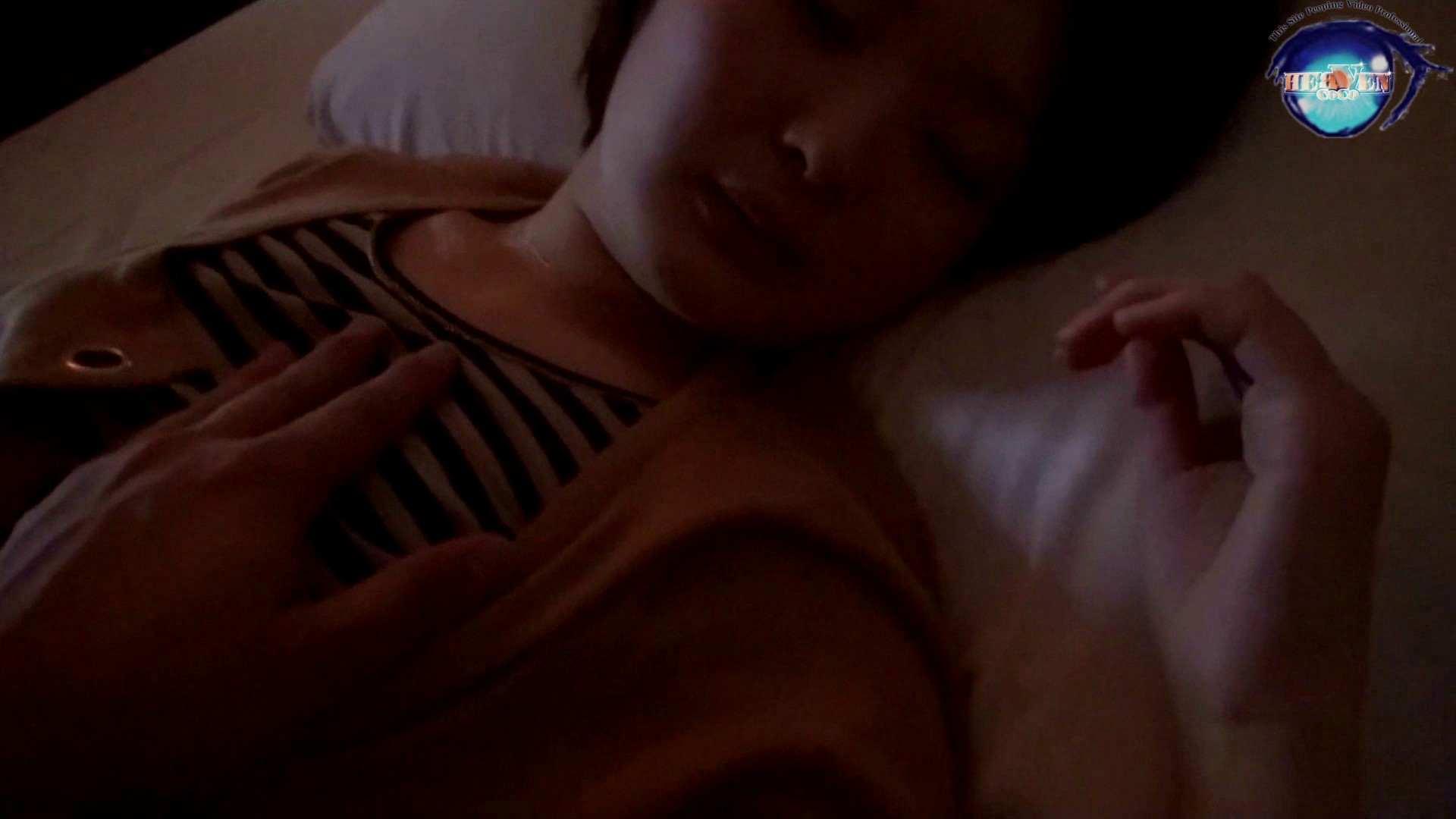 ヤリマンのオマンコ:睡魔 シュウライ 第参壱話 前半:のぞき本舗 中村屋