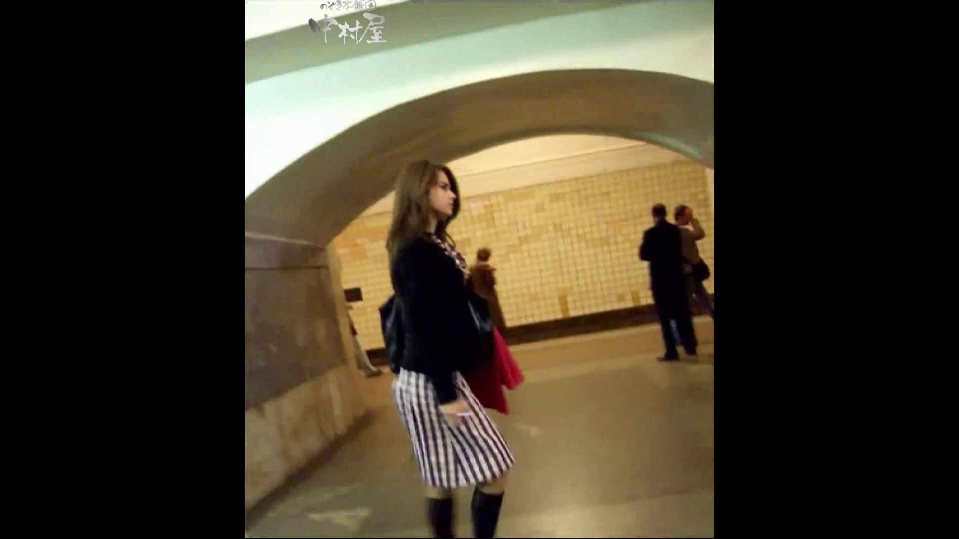 ヤリマンのオマンコ:綺麗なモデルさんのスカート捲っちゃおう‼ vol20:のぞき本舗 中村屋