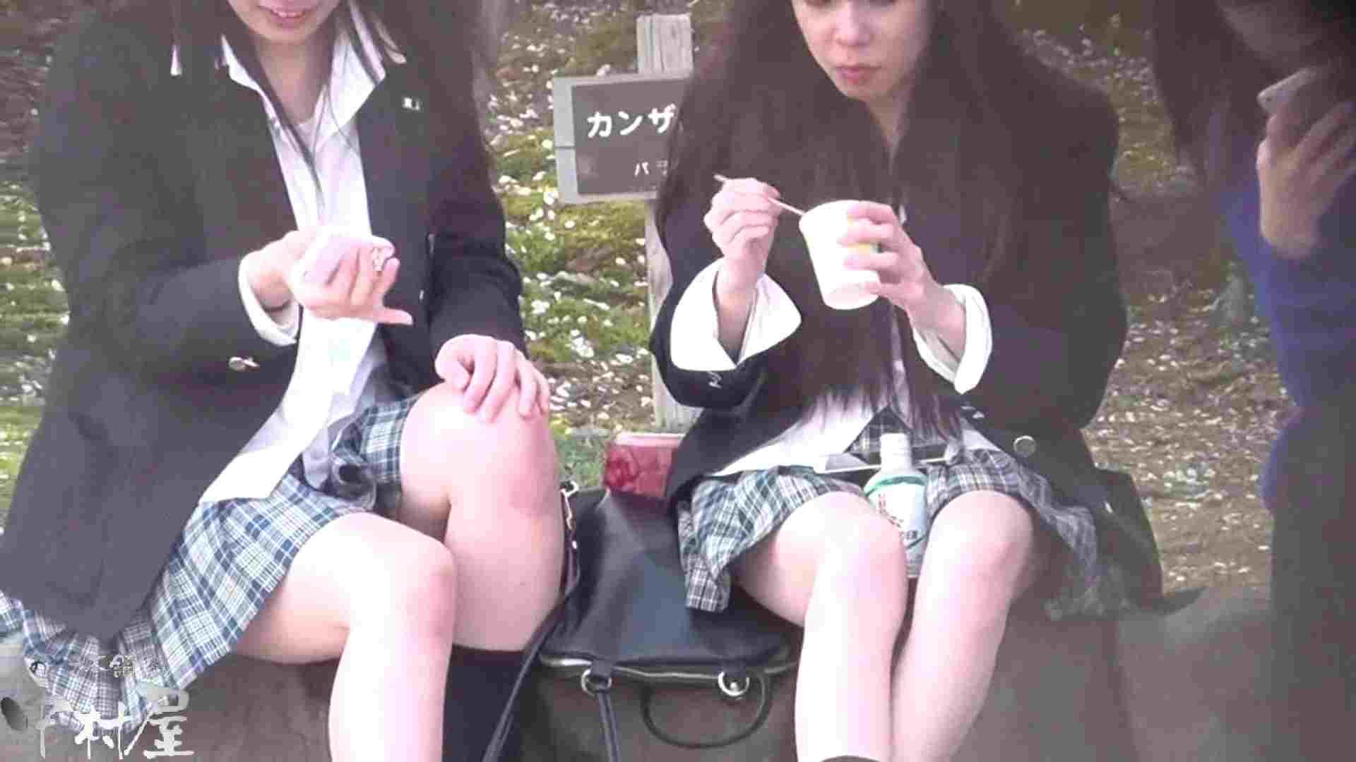 ヤリマンのオマンコ:ドキドキ❤新入生パンチラ歓迎会vol.02:のぞき本舗 中村屋