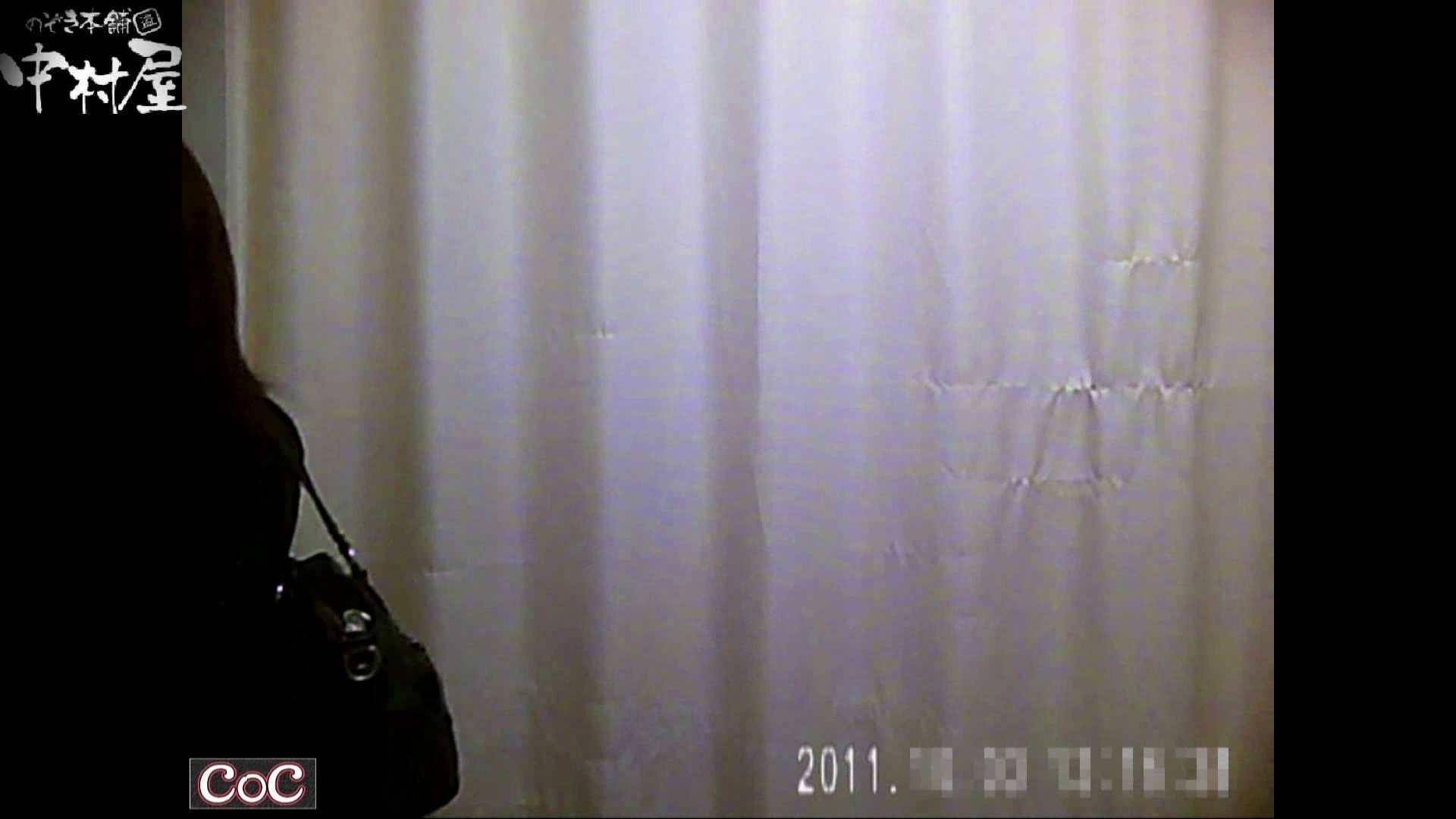 ヤリマンのオマンコ:激ヤバ健康診断!着替えの一部始終.vol.48※本編ボカシ・目線無し:のぞき本舗 中村屋