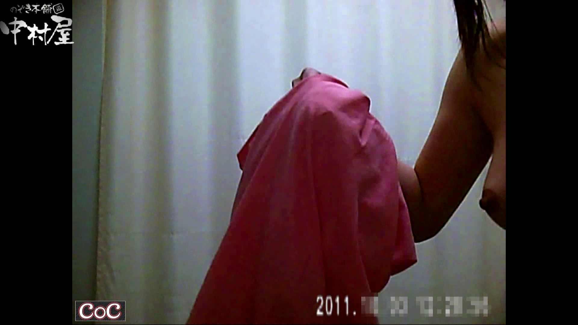 ヤリマンのオマンコ:激ヤバ健康診断!着替えの一部始終.vol.49※本編ボカシ・目線無し:のぞき本舗 中村屋