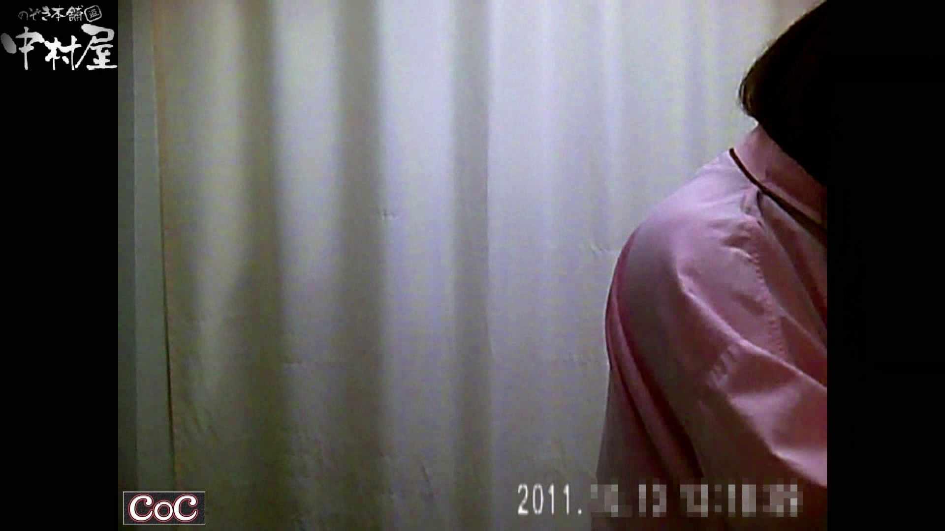 ヤリマンのオマンコ:激ヤバ健康診断!着替えの一部始終.vol.57※本編ボカシ・目線無し:のぞき本舗 中村屋
