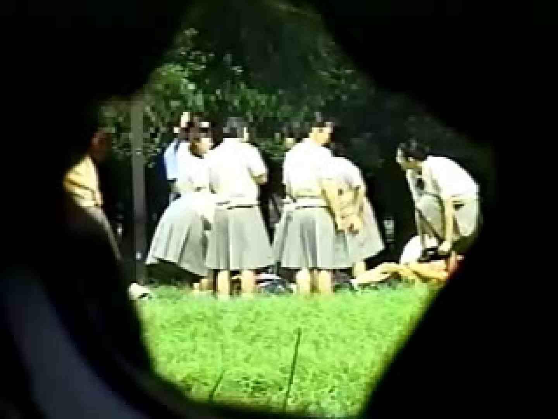 ヤリマンのオマンコ:禁断の盗撮 着替えのぞき vol.3:のぞき本舗 中村屋
