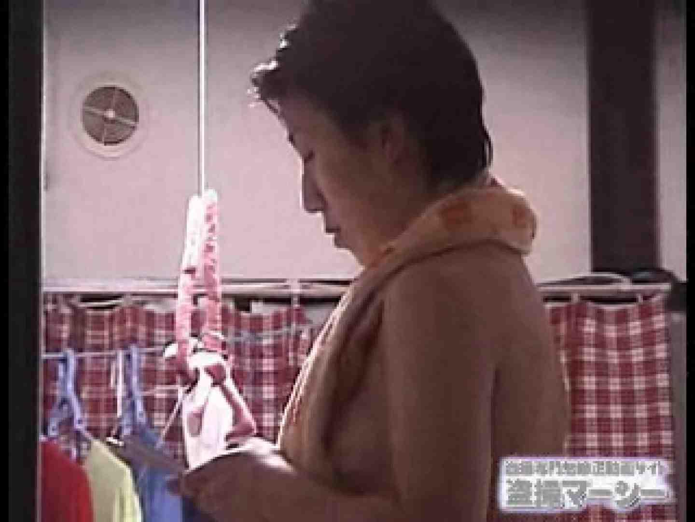 ヤリマンのオマンコ:女性達の私生活:のぞき本舗 中村屋