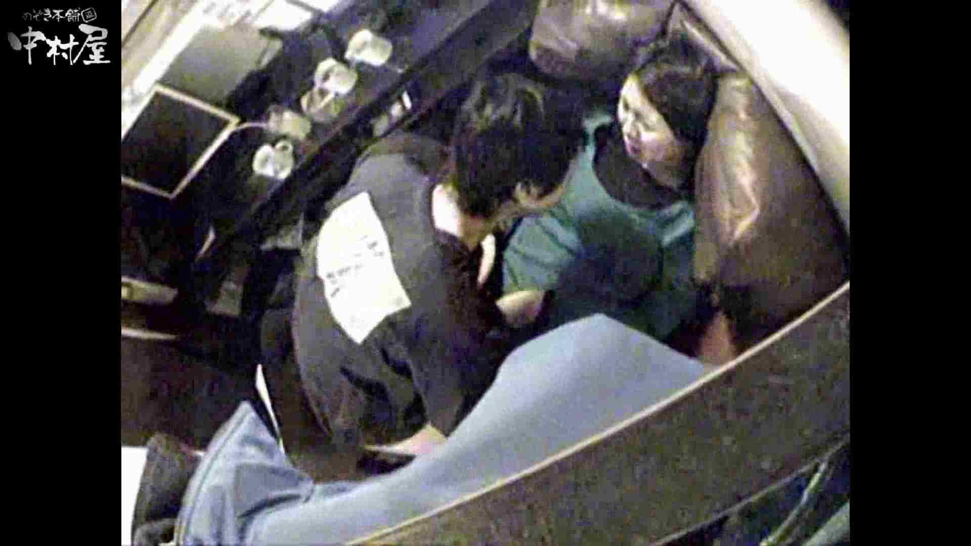 ヤリマンのオマンコ:インターネットカフェの中で起こっている出来事 vol.013:のぞき本舗 中村屋