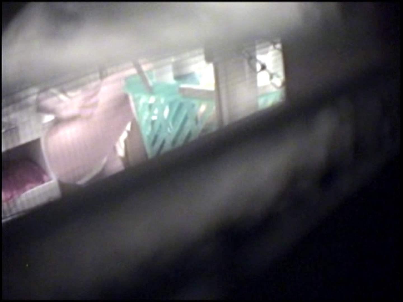 ヤリマンのオマンコ:バスルームの写窓から vol.002:のぞき本舗 中村屋