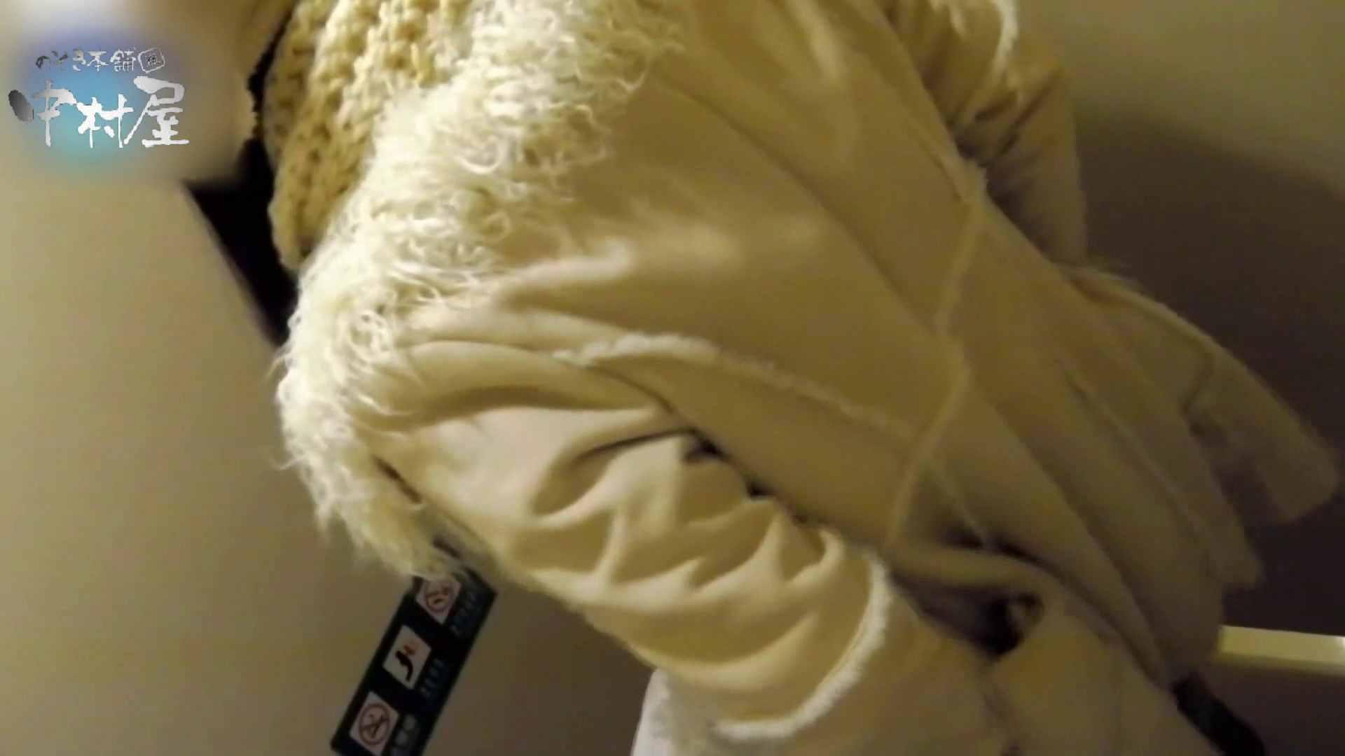 ヤリマンのオマンコ:乙女集まる!ショッピングモール潜入撮vol.01:のぞき本舗 中村屋