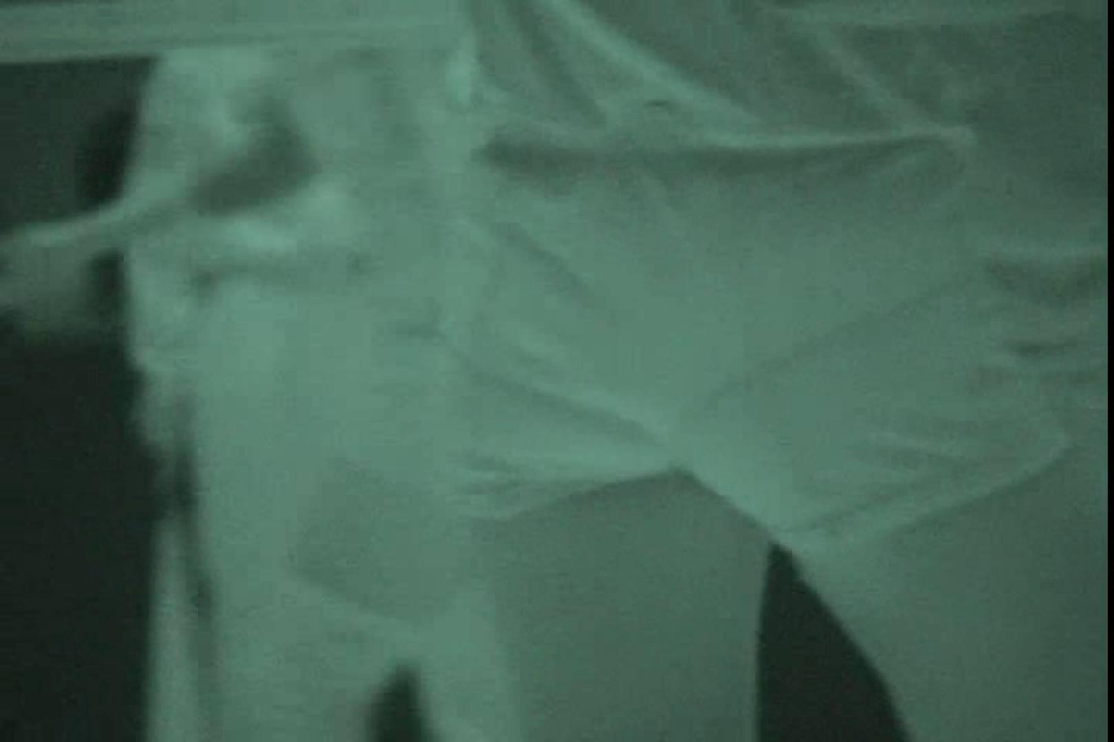 ヤリマンのオマンコ:赤外線ムレスケバレー(汗) vol.02:のぞき本舗 中村屋