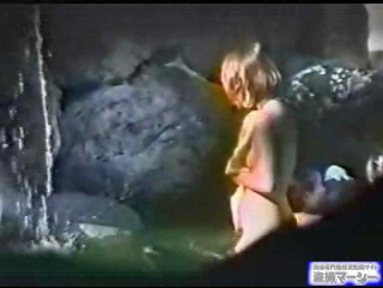 ヤリマンのオマンコ:究極露天風呂美女厳選版07:のぞき本舗 中村屋