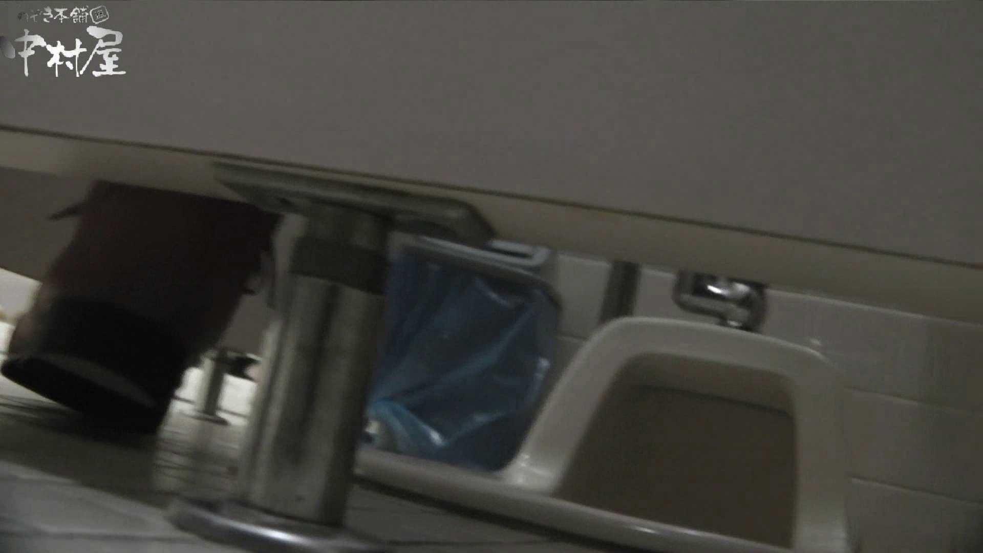 ヤリマンのオマンコ:vol.34 命がけ潜伏洗面所! アソコの毛が長髪な件 後編:のぞき本舗 中村屋