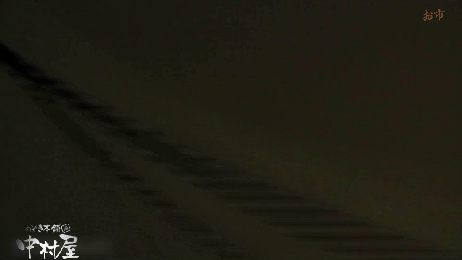 ヤリマンのオマンコ:お市さんの「お尻丸出しジャンボリー」No.18後編:のぞき本舗 中村屋
