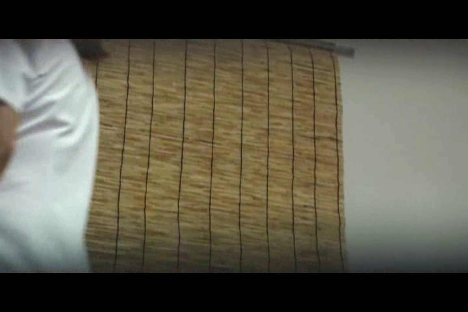 ヤリマンのオマンコ:独占配信!無修正! 看護女子寮 vol.08:のぞき本舗 中村屋