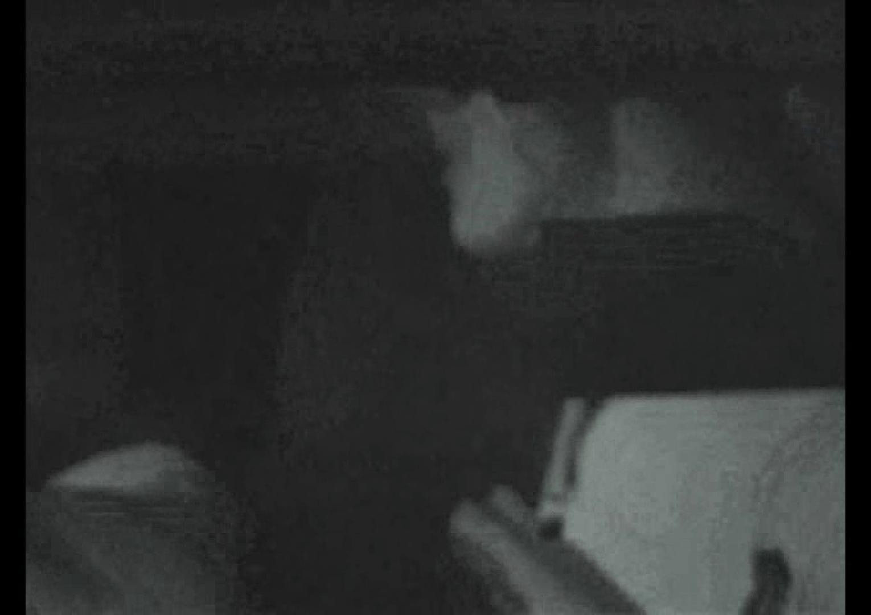 ヤリマンのオマンコ:小雪のカーセックス:のぞき本舗 中村屋