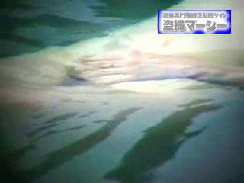 ヤリマンのオマンコ:激潜入露天RTN-07:のぞき本舗 中村屋