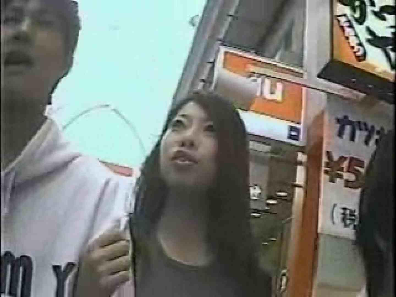 ヤリマンのオマンコ:高画質版! 2004年ストリートNo.5:のぞき本舗 中村屋
