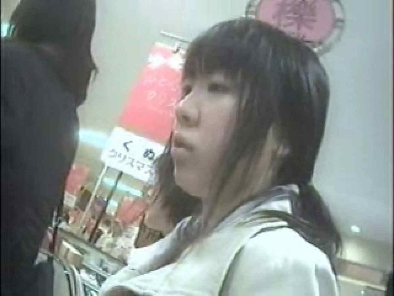 ヤリマンのオマンコ:高画質版! 2006年ストリートNo1:のぞき本舗 中村屋