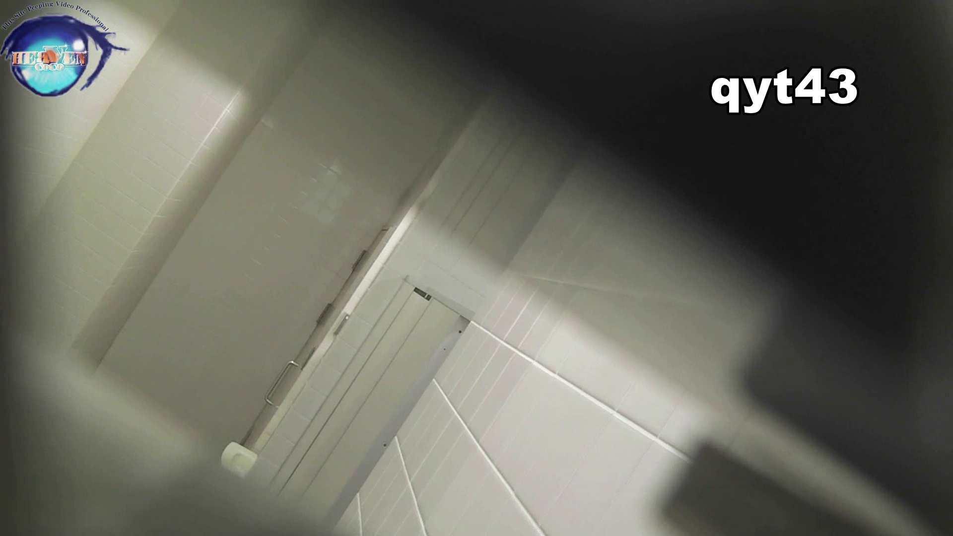 ヤリマンのオマンコ:お銀さんの「洗面所突入レポート!!」 vol.43 ちょろっとさん:のぞき本舗 中村屋