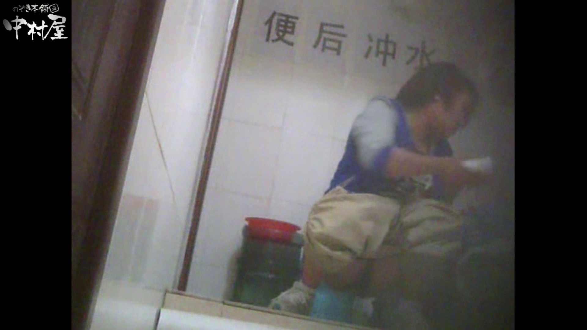 ヤリマンのオマンコ:李さんの盗撮日記 Vol.08:のぞき本舗 中村屋