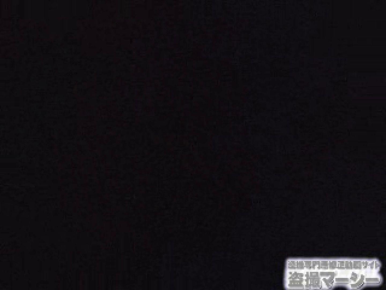 ヤリマンのオマンコ:興奮状態vol.5 セックスリサーチ編:のぞき本舗 中村屋