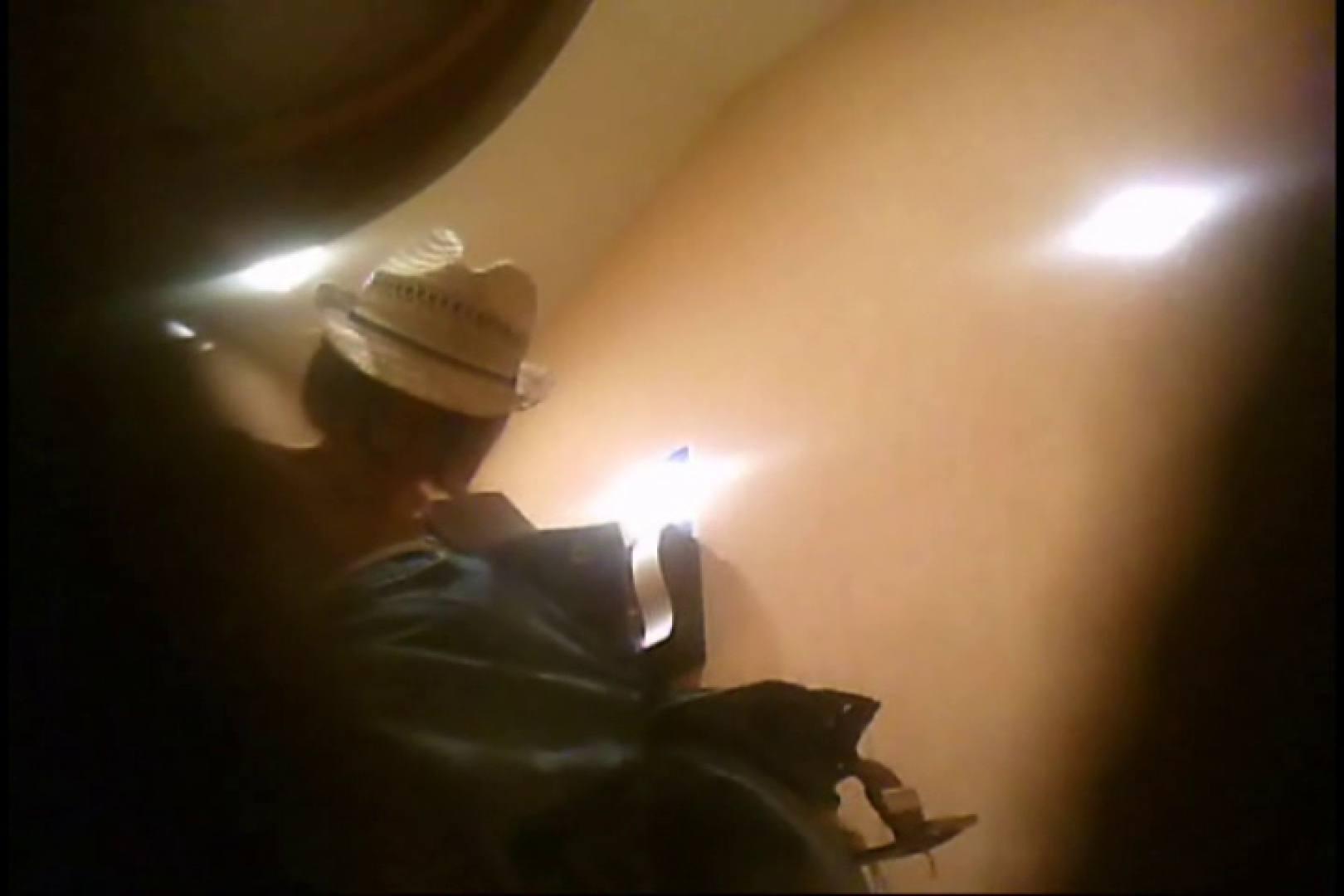 ヤリマンのオマンコ:潜入!!女子化粧室盗撮~絶対見られたくない時間~vo,118:のぞき本舗 中村屋