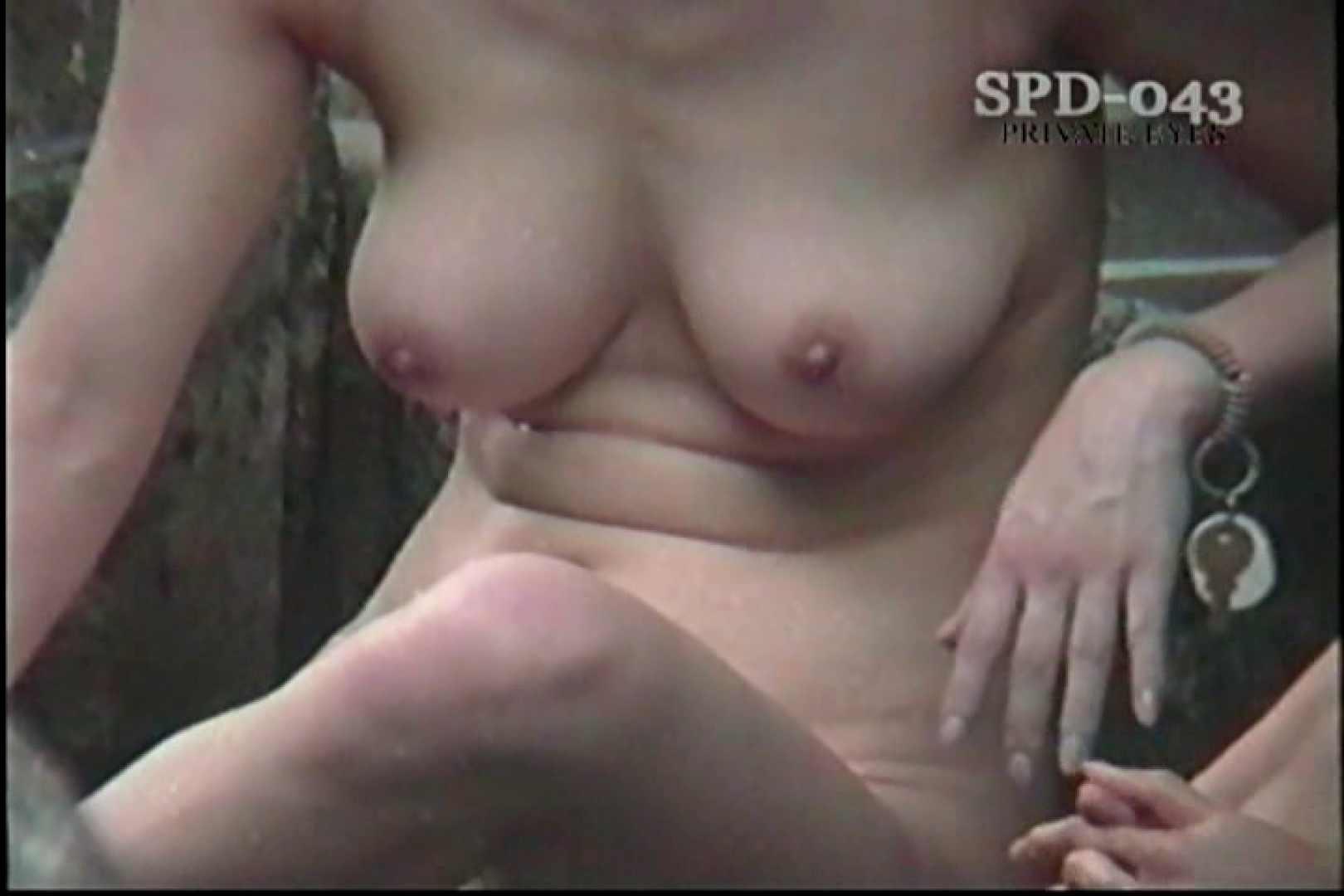 ヤリマンのオマンコ:高画質版!SPD-043 盗撮 4 湯乙女の花びら:のぞき本舗 中村屋
