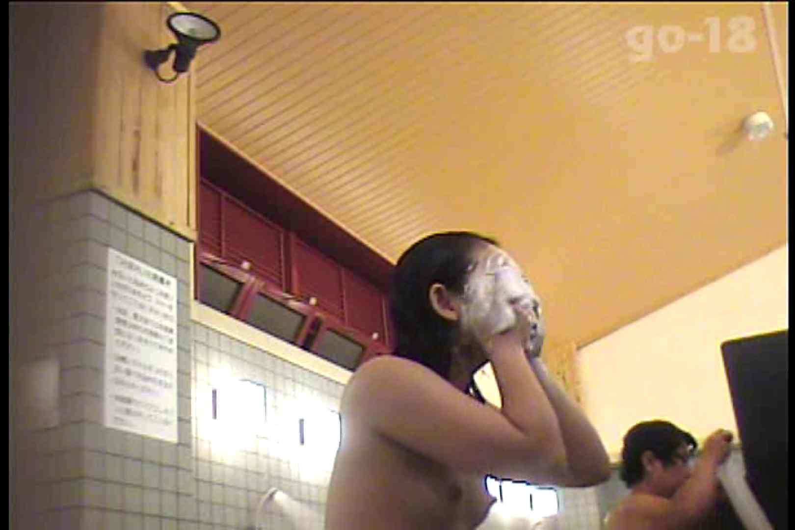 ヤリマンのオマンコ:厳選潜入女風呂 No.18:のぞき本舗 中村屋
