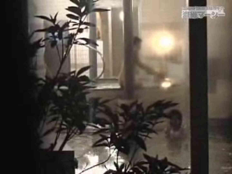 ヤリマンのオマンコ:只野男さんの乙女達の楽園5:のぞき本舗 中村屋