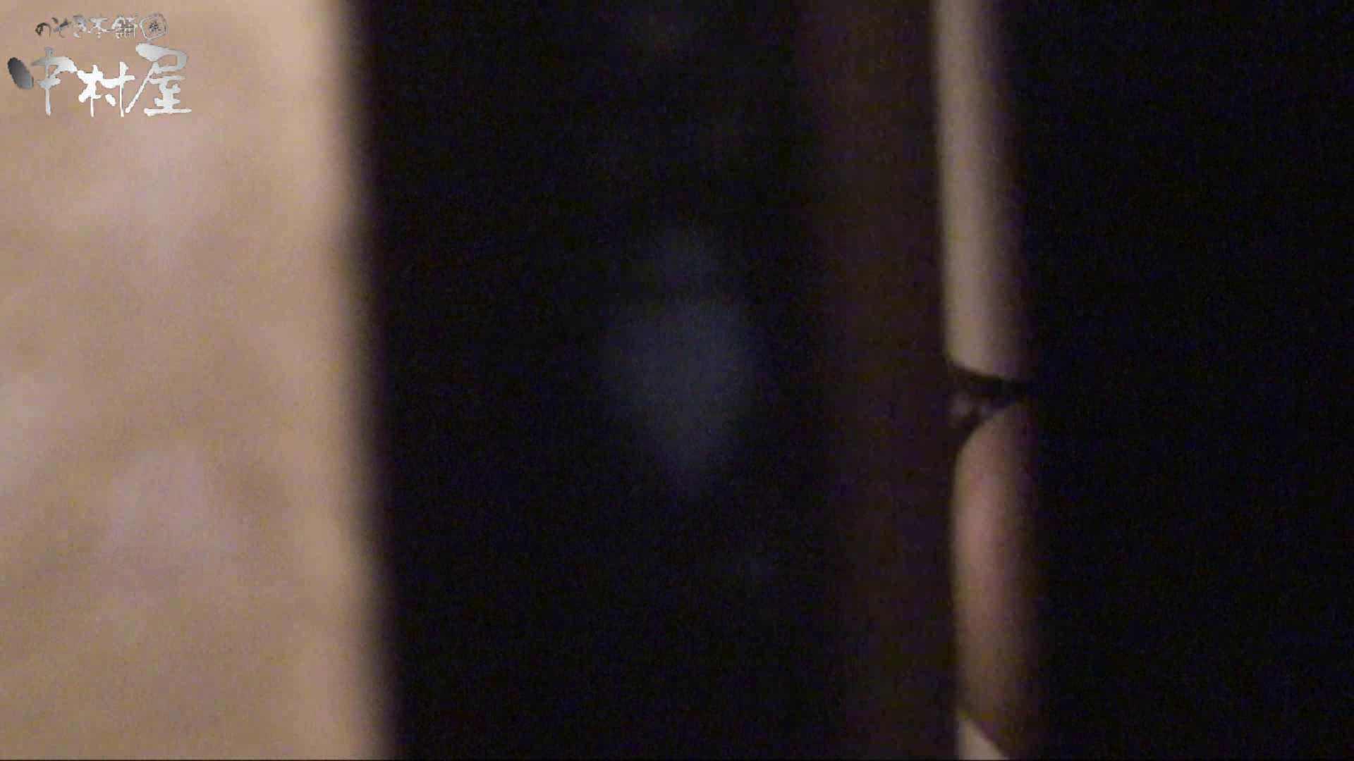 ヤリマンのオマンコ:民家盗撮 隙間の向こう側 vol.01:のぞき本舗 中村屋